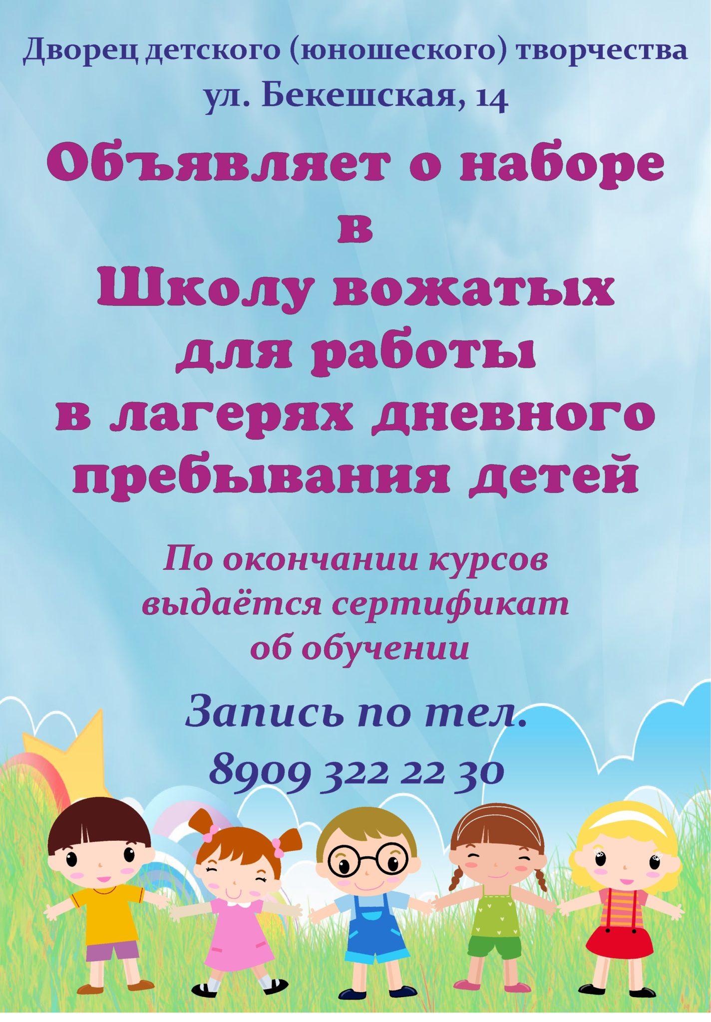 Свадебные подарки белгород 36